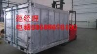 专业加工铝合金集装箱、铝合金集装箱