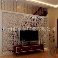 电视机背景墙雕花铝板厂家 规格