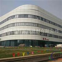 铝单板生产、设计、安装、维修,吉祥铝单板厂家