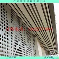2.5mm厚外墙装饰 冲孔氟碳铝单板