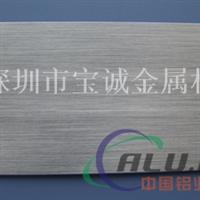 拉丝铝板材 铝板拉丝 铝板氧化 拉丝