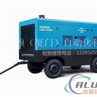 海倉柴油移動式螺桿空氣壓縮機空壓機出租