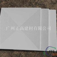 供应佳顿铝天花 铝天花厂家 铝天花板