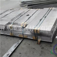 供应LY12铝板,铝合金板