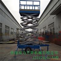 14米升降机 14米电动液压升降平台