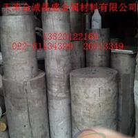 撫順標準6061鋁方棒、鋁板,7075T6鋁板、6061鋁棒