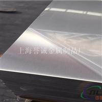 5a02铝板 、5A02铝板