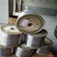 粤森6061高拉力铝线 弹簧铝线 铆钉专用铝线