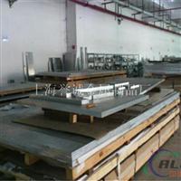 铝板3a21铝板和3003铝板有何区别