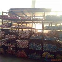 铝棒价格 2011T4铝棒 国标 环保