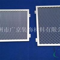 拉网铝单板专业定做,厂家供应。