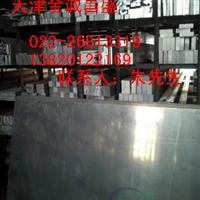 怀化标准6061铝方棒、铝板,7075T6铝板、6061铝棒