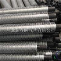 铜铝翅片管散热器