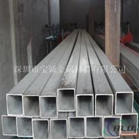 铝扁通 铝型材 各种规格铝通