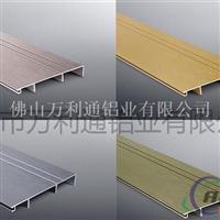 厂家大量直销优质铝合金踢脚线1