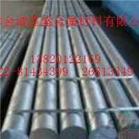 玉溪标准6061铝方棒、铝板,7075T6铝板、6061铝棒