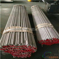 惠州这里 2024铝棒 便宜 2024铝棒质量