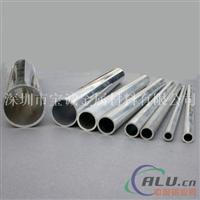 6061 6063铝管 铝板
