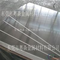 進口高精密6063熱軋鋁板 6061變壓器用鋁排