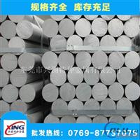 现货2A13铝合金中厚板的价格用途 2A13铝管
