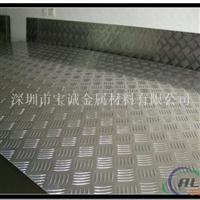 优质特硬6061花纹铝板 防滑铝板