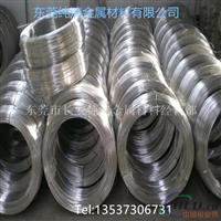 合金鋁線5356 國標防銹鋁線