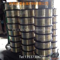 國標防銹鋁線5052 鉚釘合金鋁線批發