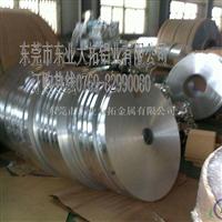 高精密6063铝带 易拉伸6063铝带