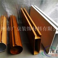 型材铝方通的多种规格可随意挑选