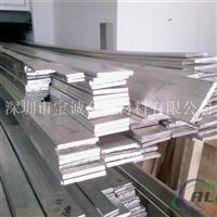 6061铝排 T6 6063铝块 西南铝6061铝扁条