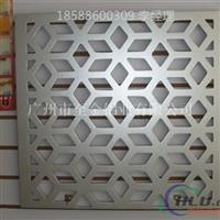 墙面雕花铝单板价格【铝板雕刻】18588600309