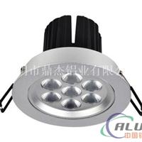LED灯饰铝型材批发 加工LED路灯外壳铝型材