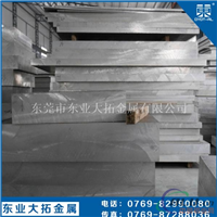 2024航空铝板 2024高强度铝板