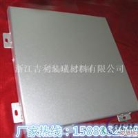浙江乐清市铝单板厂家直销 5天供货