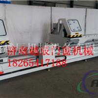 厂家供应加工铝合金型材的机器