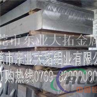 批發超聲波7075鋁板