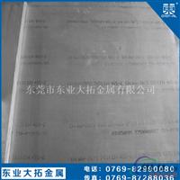 LY6铝合金规格 LY6铝合金价格