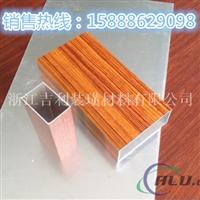 芜湖仿木纹铝单板市场销售价格