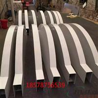 广场弧形铝方通 异形铝方通 波浪形铝方通