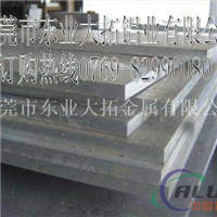 批发进口6063铝板 环保6063铝板