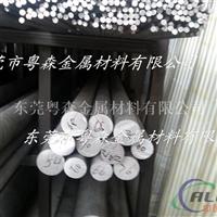 粤森供应LY12工业研磨铝棒 易拉伸不变形
