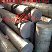梧州标准6061铝方棒、铝板,7075T6铝板、6061铝棒
