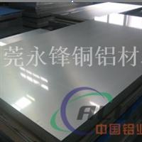 供应防锈3003铝合金板