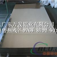 7050抗腐蚀铝合金板用途广泛