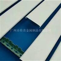 供应 C型铝条扣板 吊顶装饰材料