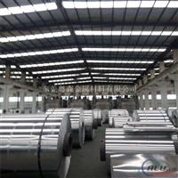 国标3003热轧西南铝带 5005精密拉伸铝带