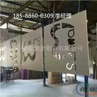 畅销幕墙雕花铝单板镂空雕花板18588600309