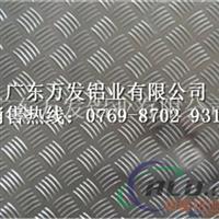 6082五条筋花纹铝板市场价格