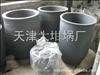 800号化铝石墨坩埚使用方法