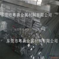 供应精密防锈7075超硬铝排 6063导电铝排